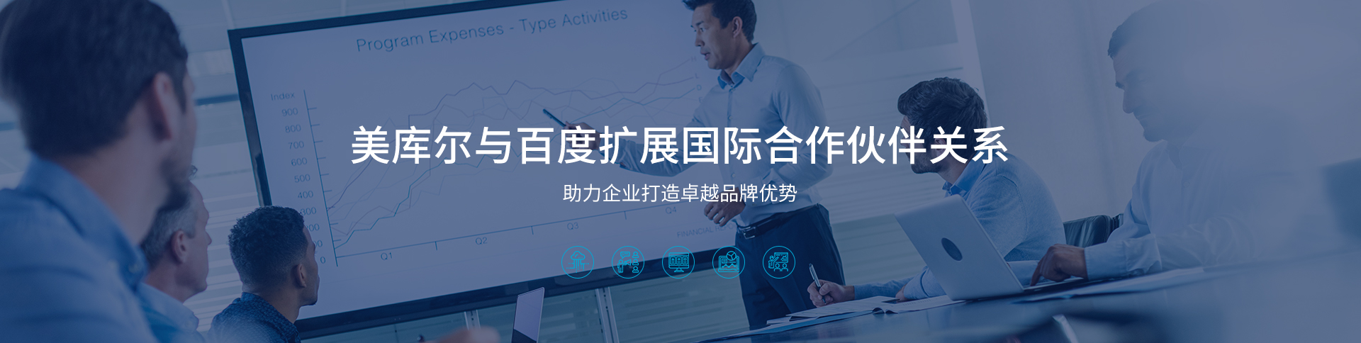 https://www.merklechina.cn/node/58